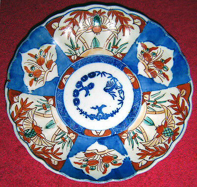 Antique C 1880 Japanese Imari Charger Plate Hand Painted