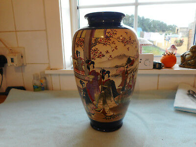 001 Japanese baluster shape Satsuma vase painted with two large panels of ladies