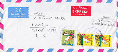 Kuwait, Express Delivery mixed franked Airmail to London MiF. W. Gehörlose Kinde