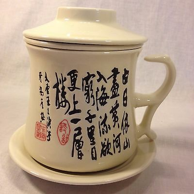Chinese Calligraphy Cream Porcelain Tea Mug w/Lid & Infuser Filter (Lot#80CNTC)