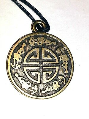 A  Brass CHARM Talisman Amulet Pendant  SYMBOL OF FIVE BLESSES /СИМВОЛ ПЯТИ БЛАГ