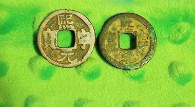 Chinese Lot of 2, 1068-1077 NORTHERN SUNG DYNASTY Cash coin