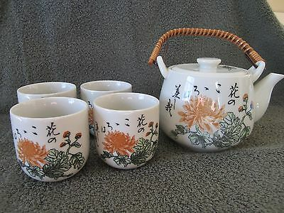 Vintage Floral Asian Teapot w/wicker handle and 4 cups - Made in Japan