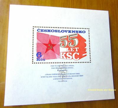 EBS Czechoslovakia 1976 55th Anniversary Communist Party Block 32 MNH**