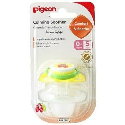 NEW Pigeon Calming Soothers (S Size) 0-3 Months from Baby Barn Discounts