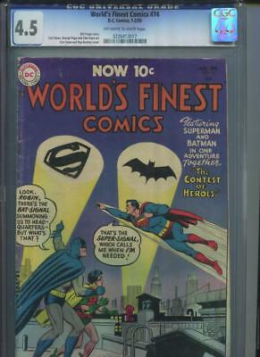 World's Finest Comics #74 CGC 4.5 OW/White Batman Superman Robin 1955