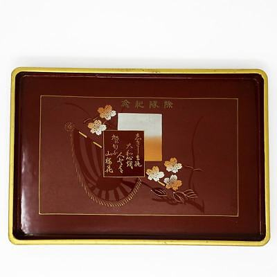 Vintage Japanese Military Antique Sake Tray Lacquered Commemorative Rare WW2