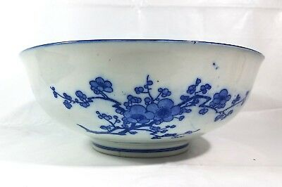 Antique Late 19th Century Chinese Blue and White Floral Bowl Dragon & Peacock