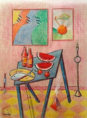 """Dimitris C. Milionis """"RED ROOM I"""" Colored Drawing Still Life Paper Greek 2002"""