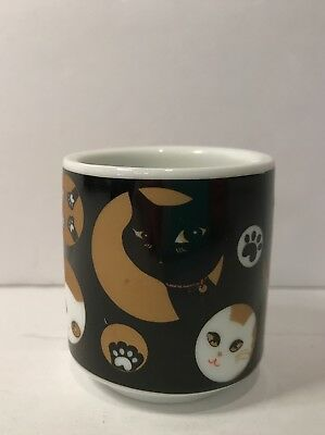 Sake Cup by Crazy Cats / Made in Japan / Black and Gold Kitties, Cats