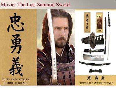 """Last samurai""  Japanese Samurai Sword set of 3 Collectible-small version"