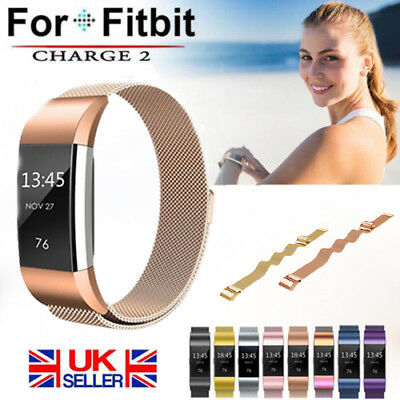 New Magnetic Milanese Stainless Steel Watch Band Strap For Fitbit Charge 2