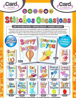SUPREME QUALITY! 'STITCHES' OCCASIONS X 96 CARDS JUST 27p, 16 DESIGNS, TEXTURED