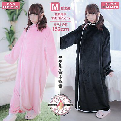 BIBILAB Wearable Blanket 2018 M Size Room Wear Pajama From Japan