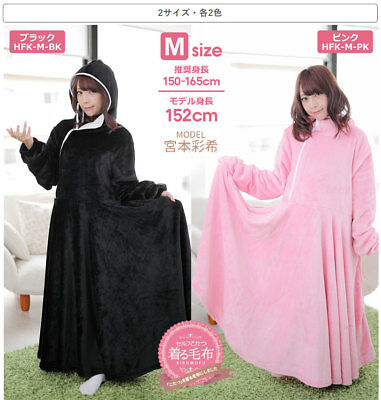 BIBILAB Wearable Blanket Self Kotatsu 2018 M Size Room Wear Pajama From Japan