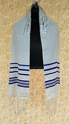 "Talit, Tallit, Prayer Shawl  -  NEW -  18""x72"" Fine wool weave - Blue & Silver"