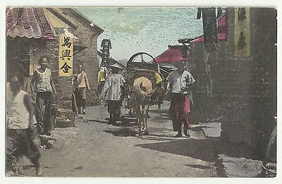 China Old Postcard A Street in Chefoo