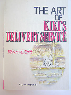 The Art of Kiki's Delivery Service Ghibli Miyazaki OOP IMPORT RARE ANIME ARTBOOK