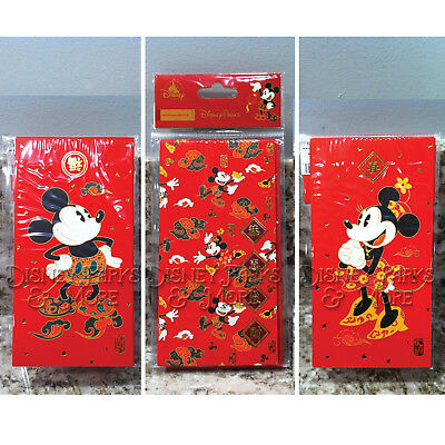 Disney Parks Chinese Lunar New Year Mickey Red Envelopes Gift Packet