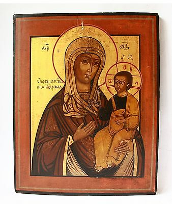 Antique 19th C Russian Hand Painted Wood and Gold Icon of Iberian Mother of God