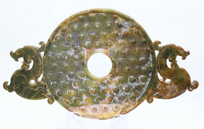 Chinese hand carved jade openwork disc with cloud-shaped two Chi dragon D451