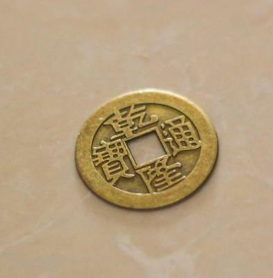 5Pcs Ancient Chinese Brass Copper Coin Lucky Coins Feng Shui For Fortune