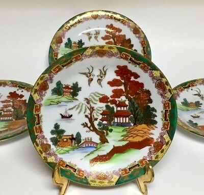 """Set 4 Vintage Occupied Japan Plates Hand Painted Multicolor Willow Heavy Gold 8"""""""