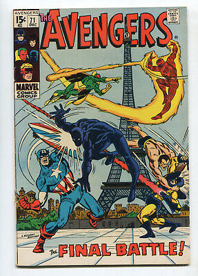 1969 Marvel Avengers #71 1St Appearance Of The Invaders Fine/very Fine