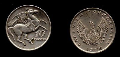 PEGASUS /& Rising Phoenix 1973 GREECE 10 Drachmai Greek military junta coin