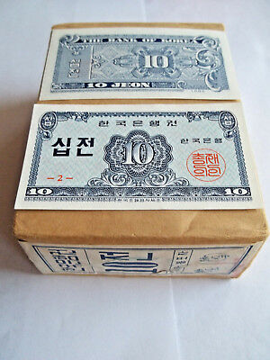 SOUTH KOREA,10 JEON BANK NOTES,1 BRICK = 1,000 NOTES,P-28a,BLOCK 2,1962