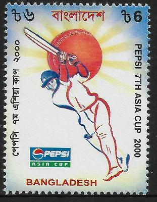 BANGLADESH 2000 PEPSI ASIA CUP CRICKET 1v Mint Never Hinged