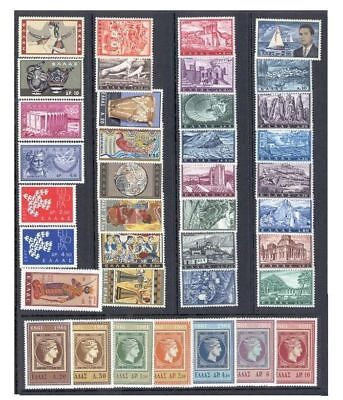 Greece. 38 Greek Stamps MNH, 7 Complete Sets, Year 1961, Minoan Art, Democritus.