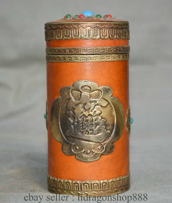 12CM Qianlong Marked Old China Gourd Silver Dynasty Wealth Tea Canister Boxes
