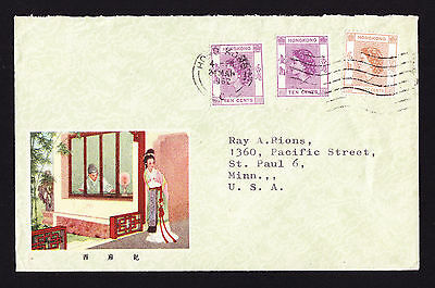 QEII Queen Elizabeth II Hong Kong stamps on a 1952 cover to USA oriental cachet