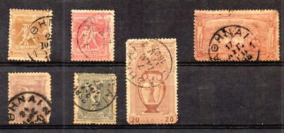 OLYMPIC GAMES ATHENS 1896 Wrestlers Myrhon's disc thrower Athena (1c to 25c) No4