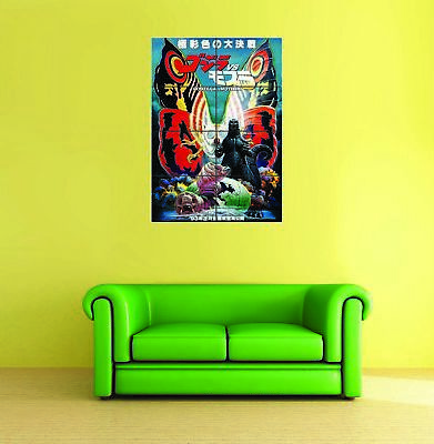 SANTA SANGRE FILM Movie New Giant Wall Art Print Picture Poster ...