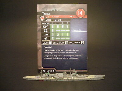 Axis and Allies War at Sea - 58/60 Yahagi - Cruiser (UC) -JP(#45)