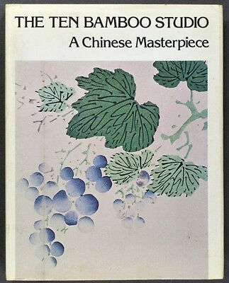 Antique Chinese Prints Ten Bamboo Studio @ Kaempfer Series, Perfect Harmony