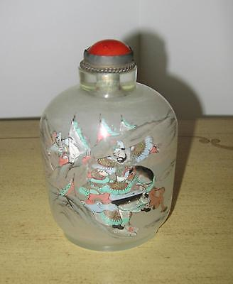Antique Chinese Glass Snuff Bottle Inside Painted with Battle Field