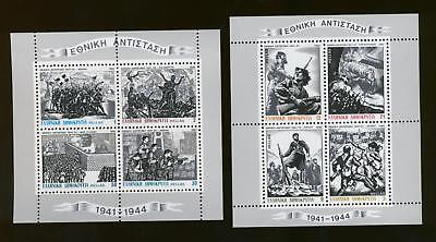 NATIONAL RESISTANCE 1941-1944 in Crete Thrace Athens, 2 Miniature Sheets, 1982