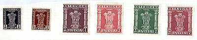 India Stamps. 1950/51 Indian Service Stamps (Tear on top of 1 R). MH. #2881