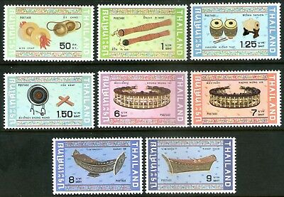 Thailand 1982 Musical Instruments set of 8 Mint Unhinged