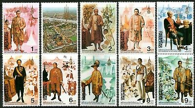 Thailand 1982 Rattanakosin Bicentennial set of 10 Mint Unhinged