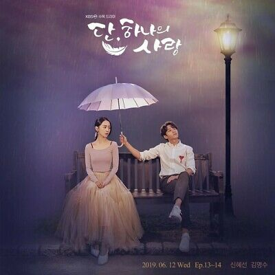 THE BEST HIT OST 2017 Korea KBS 2TV Drama O S T CD+Booklet K