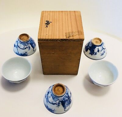 Antique Japanese Sake Cups by Wake Kitei (1826-1902)