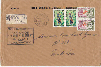 Congo Brazzaville, mixed fr. registered Airmail Brazzaville to Pointe Noire! MiF