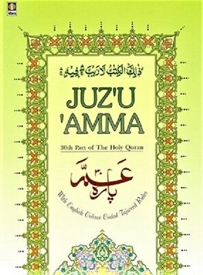 Juz Amma: 30th Part of the Holy Quran with English Colour Coded Tajweed Rules