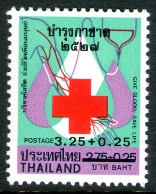 Thailand 1984 3.25Bt + .25Bt Red Cross Mint Unhinged