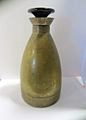 Vintage 1930's/40's Art Deco Manning Bowman & Co Embossed Brass Thermal Decanter