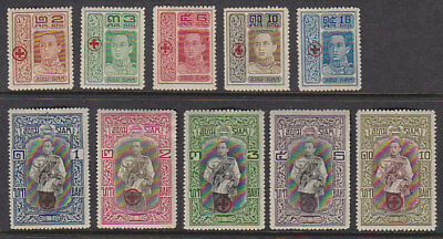 SG 177-87  1918 Red Cross Set of 10 Siriwong 177/186 MLH